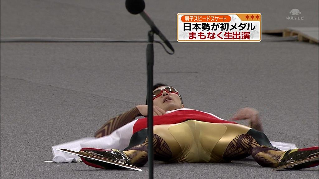 スピードスケート エロ ちょいエロスポーツ