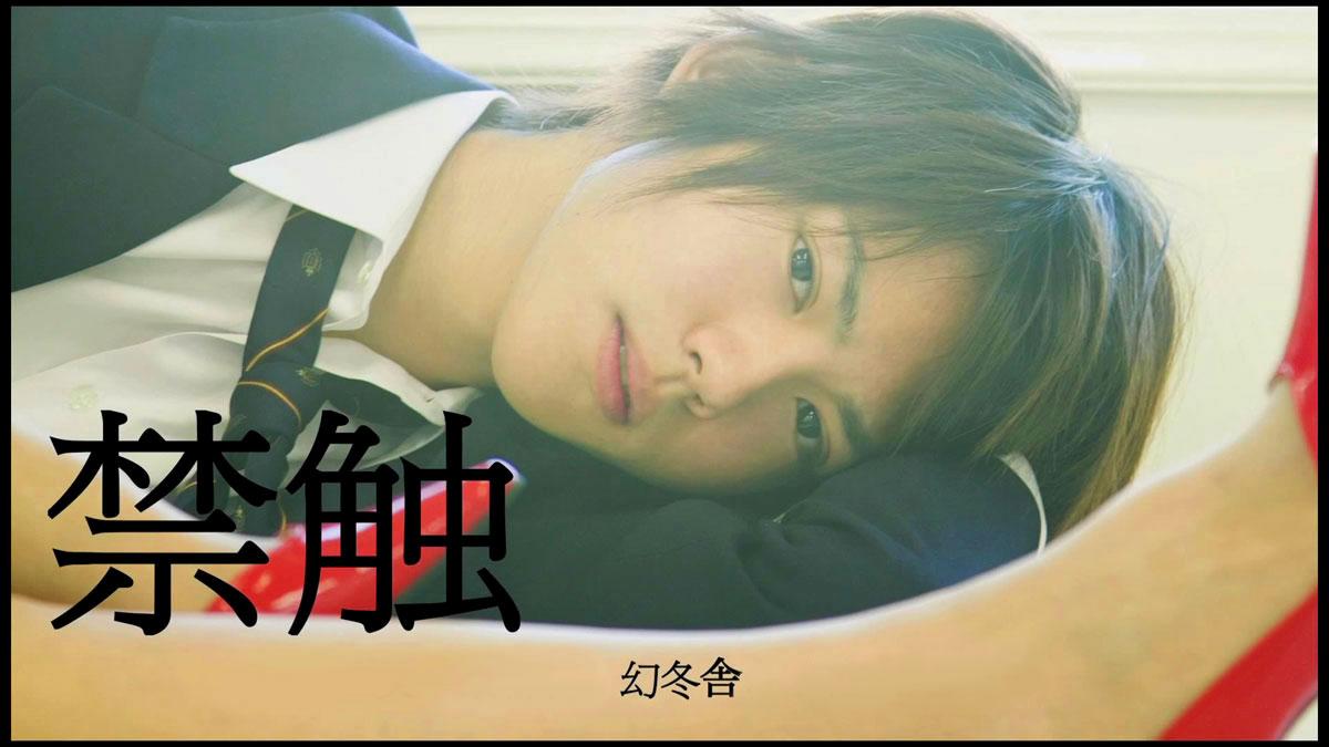 中学生〜高校生の男が好きなショタコン集合 Part4YouTube動画>10本 dailymotion>1本 ->画像>221枚