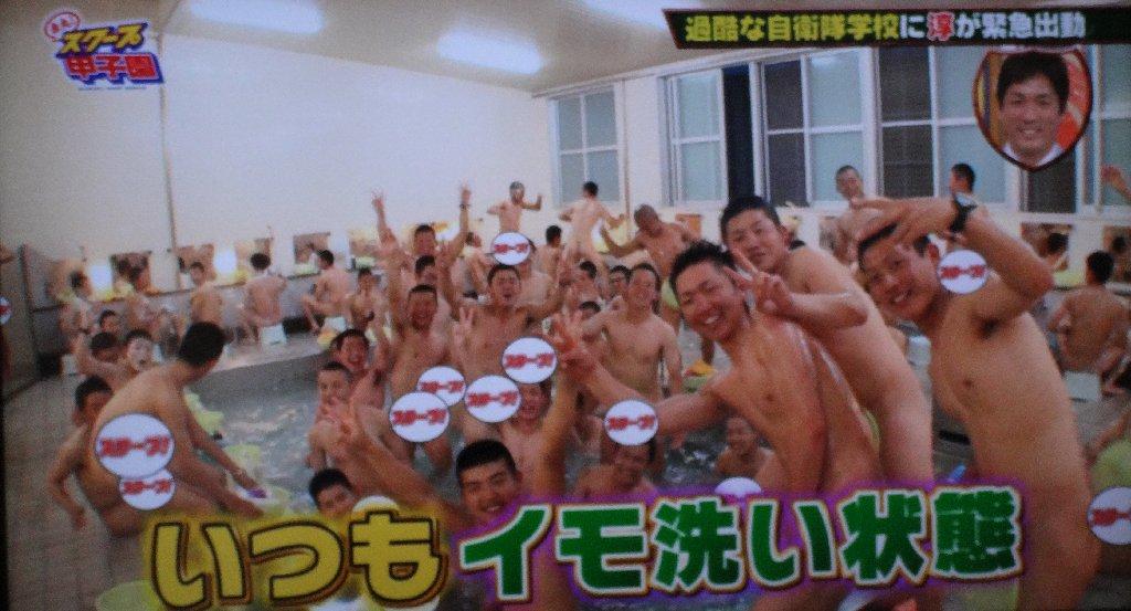 【裸】ノンケのバカ騒ぎ写真29【露出】YouTube動画>9本 ニコニコ動画>1本 ->画像>758枚