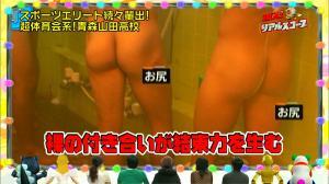 【CFNM】ちんちん見〜ちゃった☆Part48【キャ〜♪】 [無断転載禁止]©bbspink.comxvideo>1本 YouTube動画>14本 dailymotion>1本 ->画像>141枚