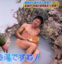 【テレビ】 裸情報・総合・その94【雑誌】 YouTube動画>12本 ->画像>175枚