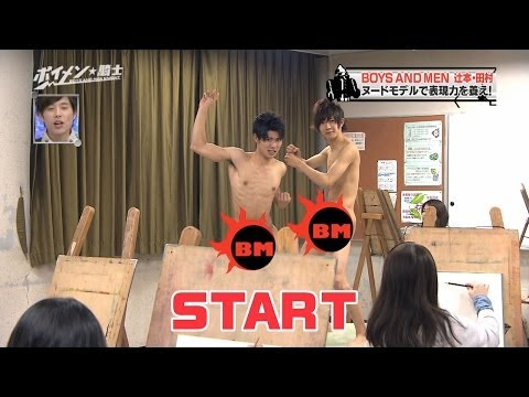 【テレビ】 裸情報・総合・その92【雑誌】 YouTube動画>9本 ->画像>156枚