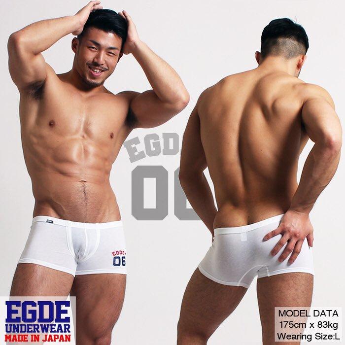 パンツの前開きからチンコを出して… [無断転載禁止]©bbspink.com->画像>213枚