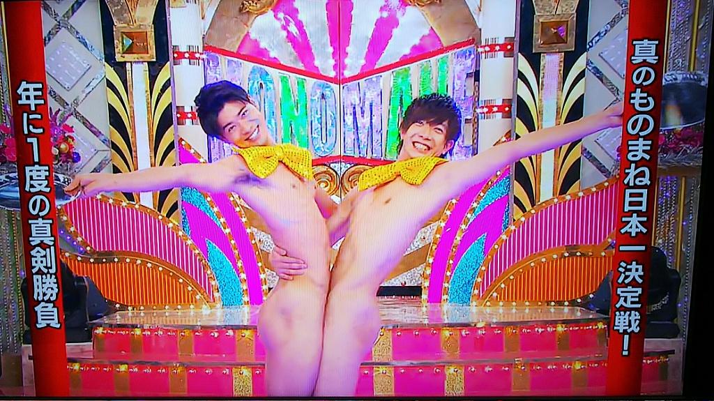 【テレビ】 裸情報・総合・その89【雑誌】 YouTube動画>8本 ->画像>460枚