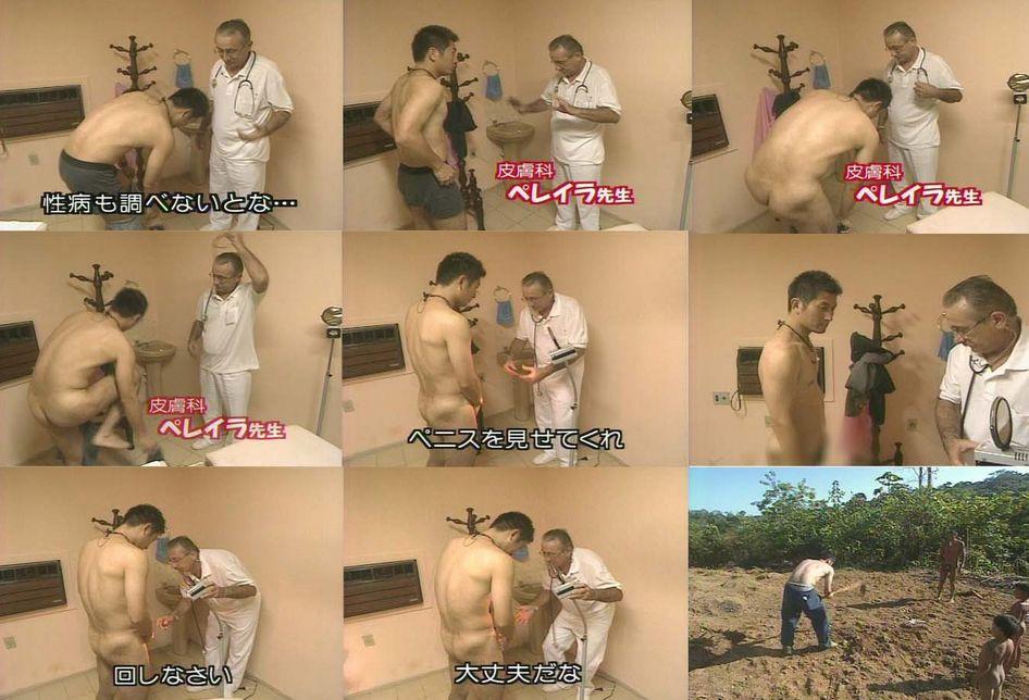 【ゲイ】●オナニー用おかず画像76●【専用】xvideo>1本 YouTube動画>16本 ->画像>371枚